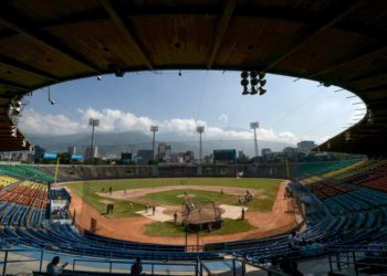 View of the Universitario stadium in Caracas on September 18, 2016. - While baseball is Venezuela's national sport, some fans are angry that the government, given the severity of the economic crisis and the political tension, will spend nearly ten million dollars on organizing the upcoming Winter League rather than on imports of food and medicine. (Photo by FEDERICO PARRA / AFP)