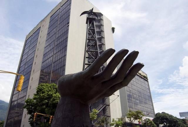 ¿Quiénes conforman la junta directiva ad hoc de la Corporación Venezolana de Petróleo?