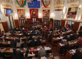 Parlamento de Bolivia. Foto: EFE