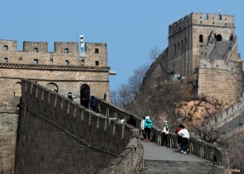 Gran Muralla China - Foto: AP