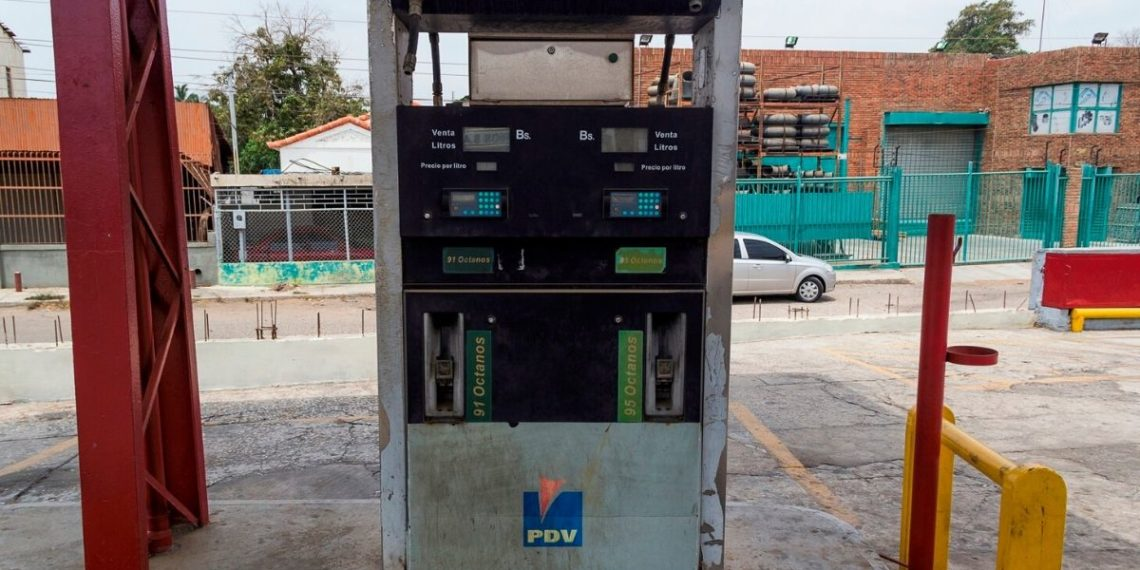 privatizar gasolina