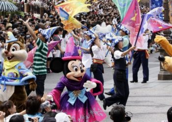 Disney World reapertura