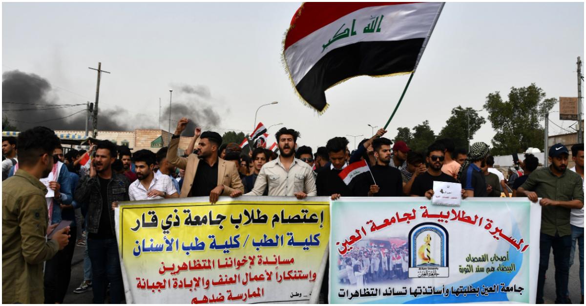 Universidades en Irak
