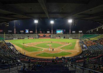 Problemas económicos y el coronavirus ponen en duda temporada 2020-2021 del béisbol venezolano