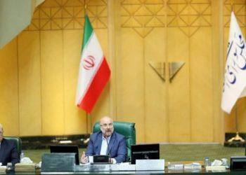Irán Estados Unidos