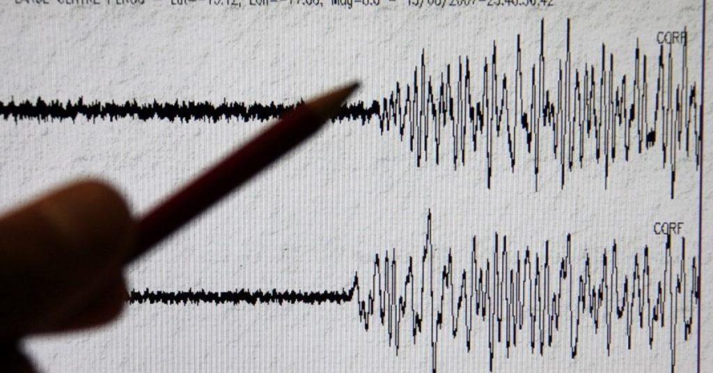 sistema de Google para terremotos