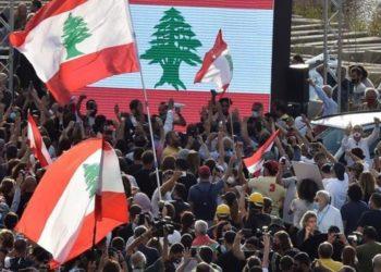 Dimisión del primer ministro del Líbano