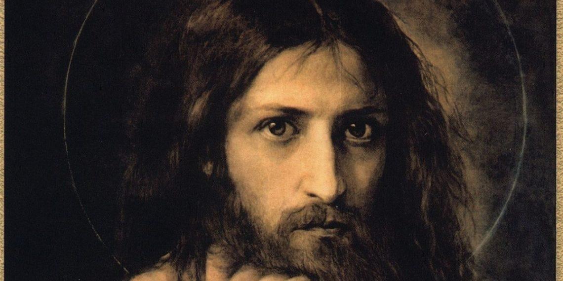 Rostro Jesús