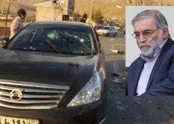 científico nuclear iraní Mohsen Fakhrizadeh