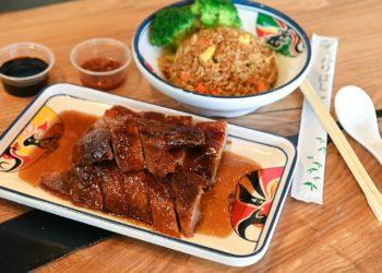 Receta de arroz chino casero