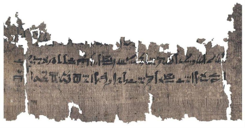 momificación de los egipcios